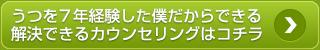 shimadabana