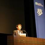 うつ病克服体験と ドリプラ出場 京都劇場でプレゼンしました。